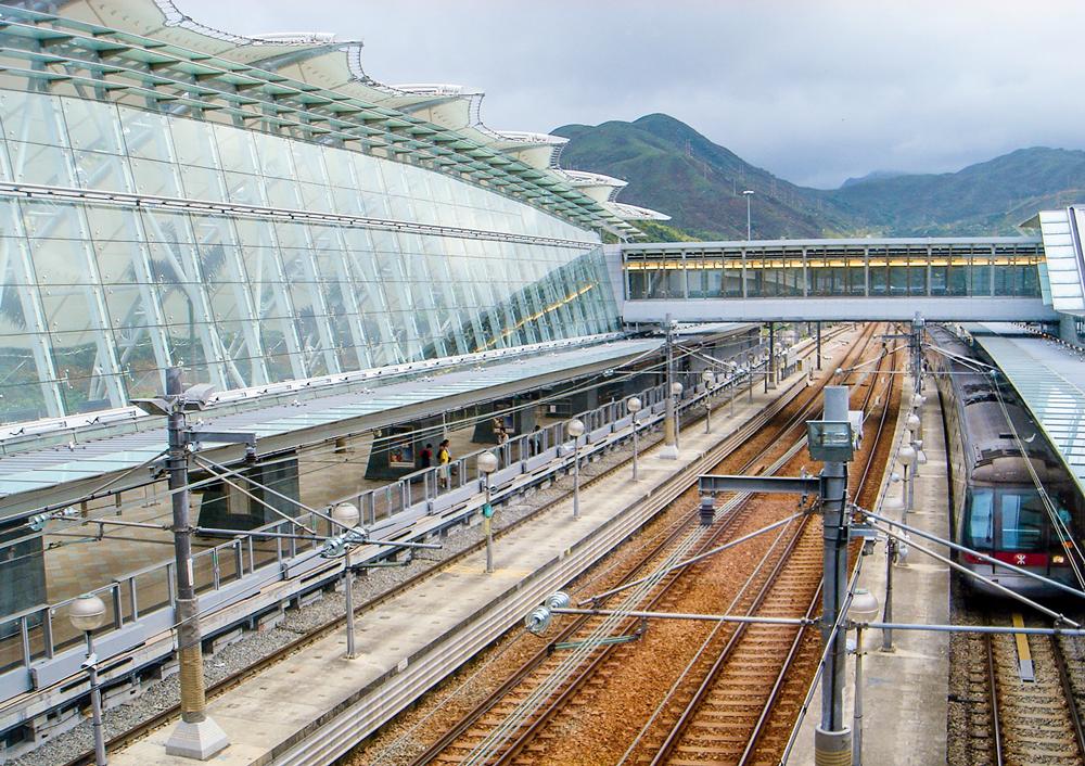 Sunny Bay MTR Station