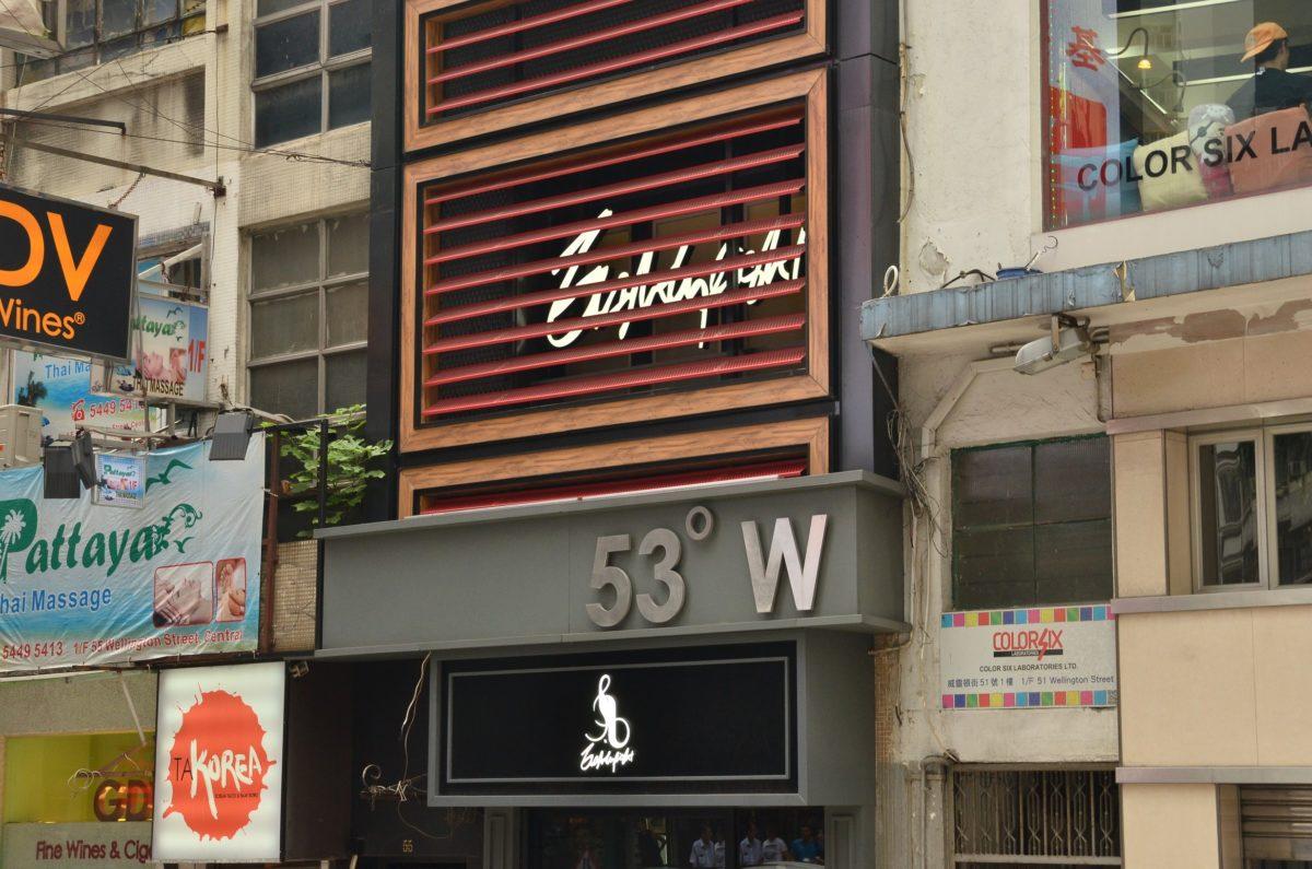 53 Wellington Street